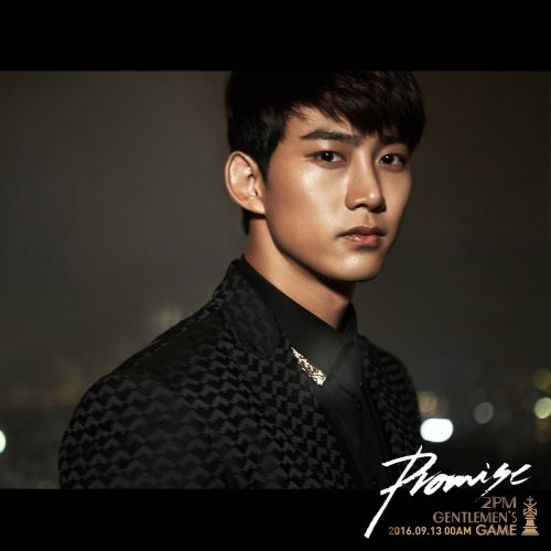 2pm-taecyeon-1