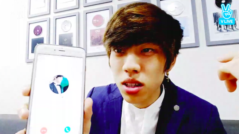 dongwoo-v-app