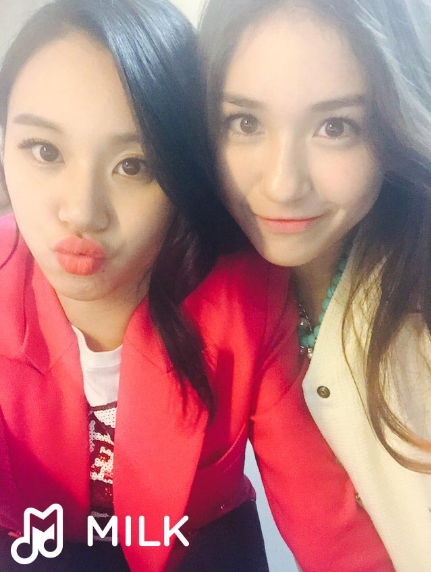 ioi somi et twice chaeyoung