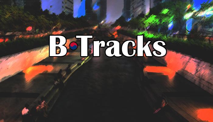 k-gen-b-tracks