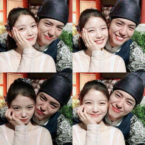 kim yoo jung et park bo gum