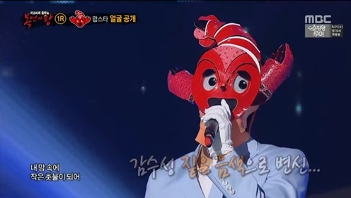 king-of-masked-singer2
