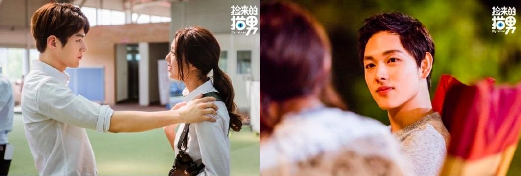 myungsoo-chae-soo-bin-im-siwan