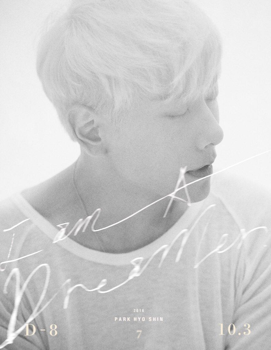 park-hyo-shin-photo-teaser-pour-album-i-am-a-dreamer-2