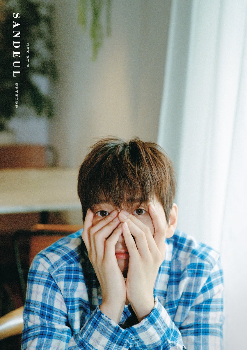 sandeul-b1a4-photo-teaser-pour-1st-mini-album-solo
