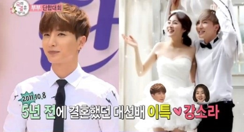 super-junior-leeteuk-kang-sora