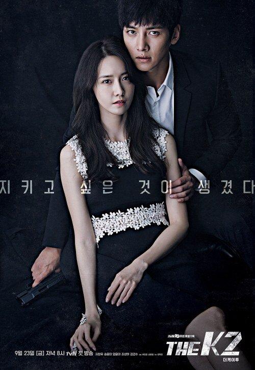 the-k2-poster-ji-chang-wook-yoona
