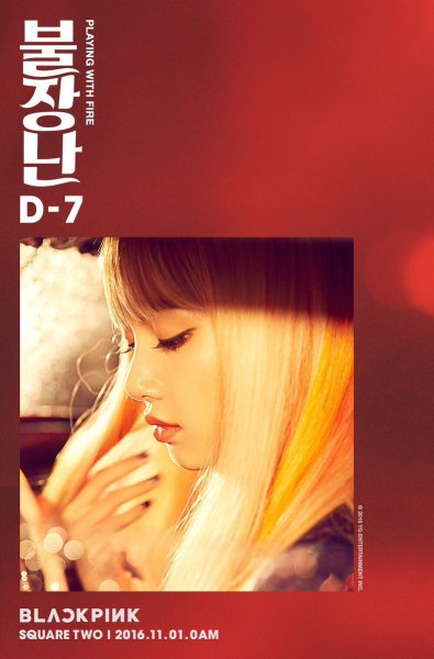 blackpink-lisa-teaser