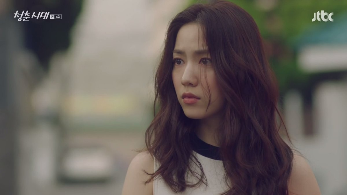 ryu hwa young - age of youth