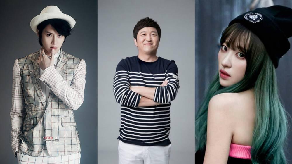 hani-heechul-jung-hyung-don