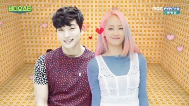 jeong-jinwoon-wonder-girls-yeeun-800x450
