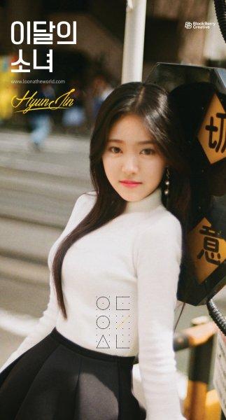 loona-hyunjin-1