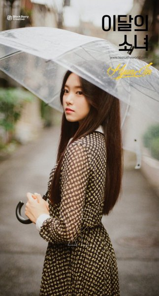 loona-hyunjin-3