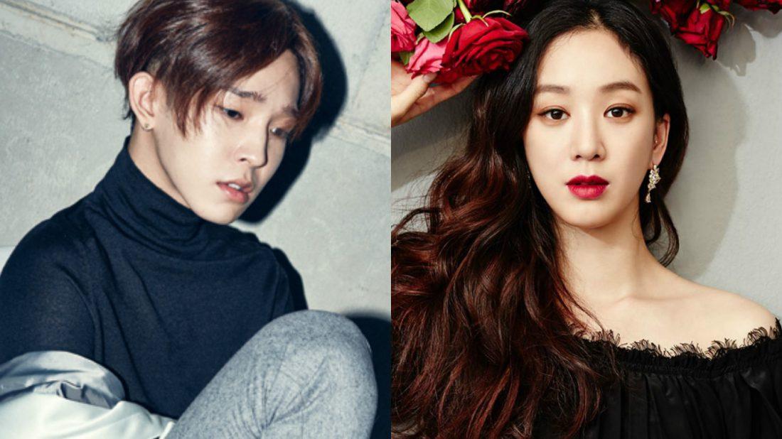 nam-tae-hyun-jung-ryeo-won-1