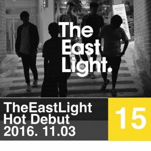 the-east-light-teaser