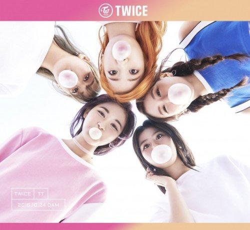 twice-twicecoaster3
