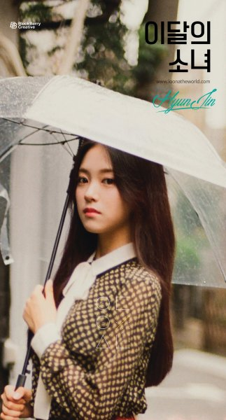 loona-hyunjin7