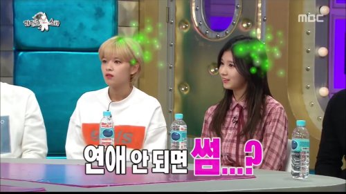 radio-star-sana-et-jungyeon