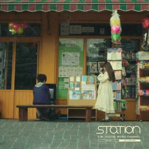 sm-station