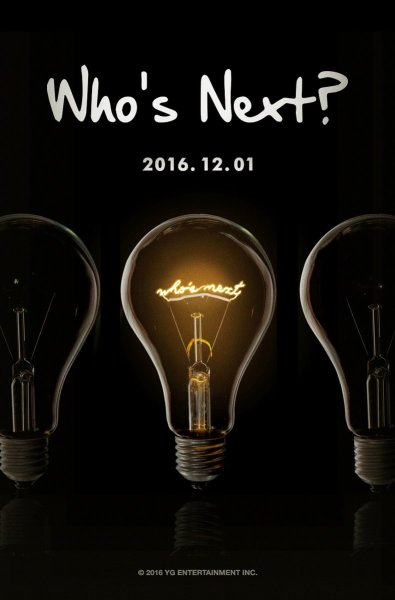 yg-who-is-next